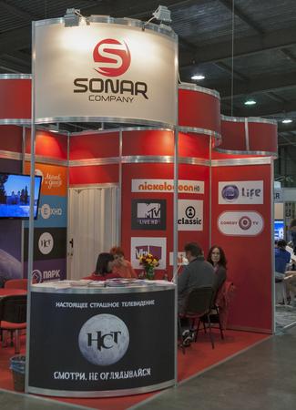 sonar: I visitatori visitano Sonar Societ� TV satellitare stand fornitore alla fiera Kyiv International e conferenza nel settore broadcast 2012 a Kiev, Ucraina. EEBC � la pi� grande in Ucraina mostra e convegno internazionale dell'industria broadcast. Editoriali