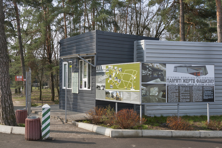 adolf: VINNITSA, UKRAINE - APRIL 4, 2014: Entrance to Historical Memorial Complex to Victims of Fascism on territory of one of Adolf Hitler World War II Eastern Front military headquarters Werwolf located in a pine forest about 12 km (7.5 mi) north of Vinnitsa. Editorial