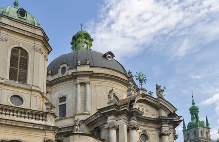lviv: Dominican cathedral in Lviv, Ukraine
