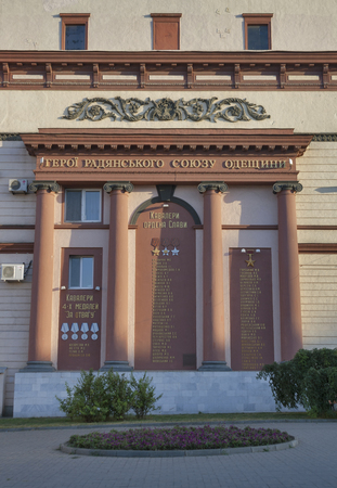 communism: ODESSA, UKRAINE - JULY 15, 2014: Memorial monument glorifying the Second World War Heroes of Soviet Union. Now it is under renovations according to a new Ukrainian law banning symbols of communism. Editorial