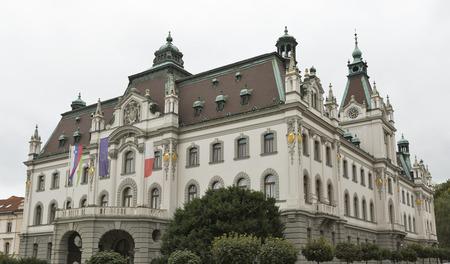 headquarters: Headquarters building of University of Ljubljana, Slovenia Stock Photo
