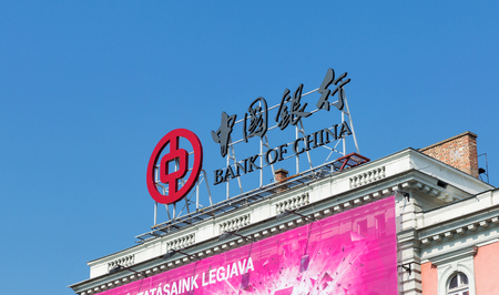 lender: BUDAPEST, HUNGARY - SEPTEMBER 23, 2015: Bank of China (BOC) logo on the roof of building. BOC is one of the big five state-owned commercial banks of China and second largest lender in China overall.