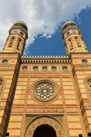 synagogue: The Great Synagogue or The Dohany Street Synagogue in Budapest, Hungary