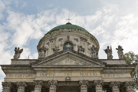rotunda: Baroque Roman Catholic church of St. Joseph in Pidhirtsi. Pidhirtsi village is located in Lviv province, Western Ukraine.