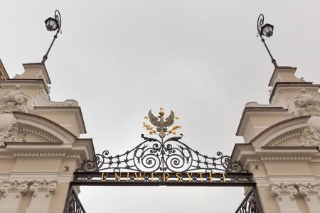 WARSAW, POLAND - JANUARY 16, 2017: Main Gate of Warsaw University at Krakowskie Przedmiescie street closeup. Warsaw is the capital and largest city of Poland.