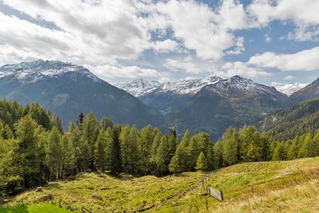 Mountains landscape Grossglockner High Alpine Road in Austrian Alps, close to Kaiser Franz Josef glacier.