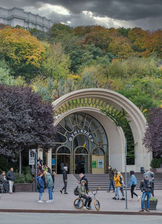 KYIV, UKRAINE - OCTOBER 05, 2019: People visit Kyiv funicular station. The funicular transports passengers from the Dnieper River area to the top of the hill with St. Michel's Monastery. Editorial