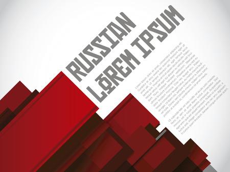 slanted: Impresi�n de dise�o ruso Poster Template Vector Dise�o Dise�o Layout gr�ficos de fondo