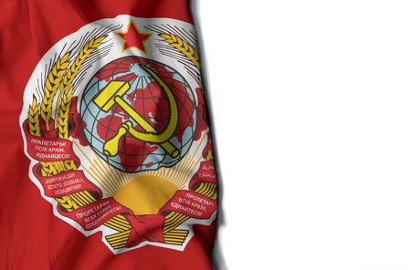 soviet flag: flag of Soviet Union, wrinkled flag with space for text Stock Photo