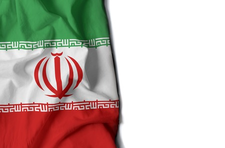 flag of iran, Iranian wrinkled flag with space for text