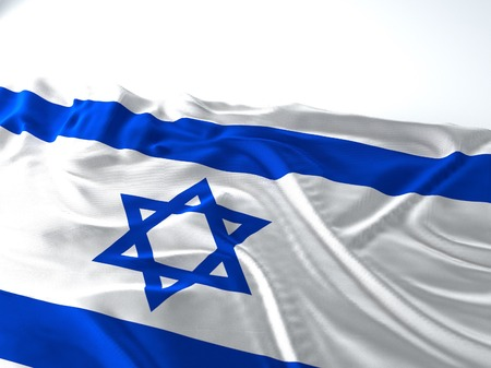 3d render iustration of a Waving israel Flag on white background