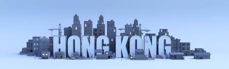 香港レタリング、都市で 3 d レンダリングします。