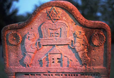 hebrew script: At the Karaite cemetery in the village Zalukva near Galich (Ivano-Frankivsk region, Ukraine) remained around 200 gravestone monuments. The oldest of them dated from the mid-XVIII century
