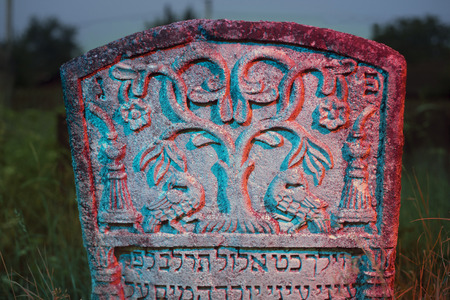 hebrew script: Ukraine, Galich- 24, July, 2015: At the Karaite cemetery in the village Zalukva near Galich (Ivano-Frankivsk region, Ukraine) remained around 200 gravestone monuments. The oldest of them dated from the mid-XVIII century