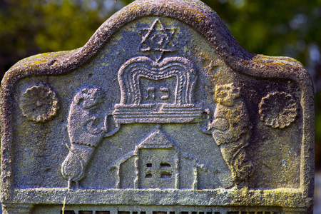 At the Karaite cemetery in the village Zalukva near Galich (Ivano-Frankivsk region, Ukraine) remained around 200 gravestone monuments. The oldest of them dated from the mid-XVIII century.