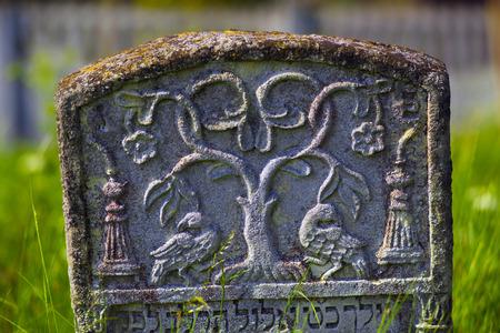 hebrew script: At the Karaite cemetery in the village Zalukva near Galich (Ivano-Frankivsk region, Ukraine) remained around 200 gravestone monuments. The oldest of them dated from the mid-XVIII century.