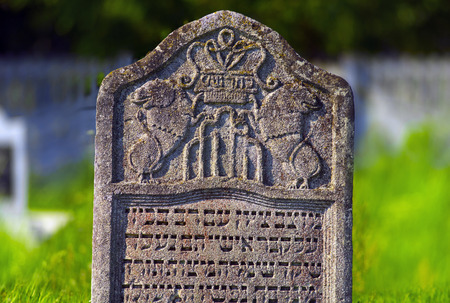 Ukraine, Galich- July 18, 2015: At the Karaite cemetery in the village Zalukva near Galich  remained around 200 gravestone monuments. The oldest of them dated from the mid-XVIII century.