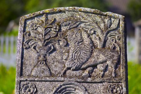 remained: At the Karaite cemetery in the village Zalukva near Galich (Ivano-Frankivsk region, Ukraine) remained around 200 gravestone monuments. The oldest of them dated from the mid-XVIII century.