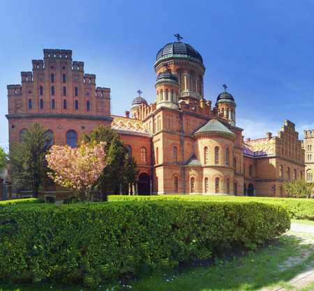 campus tour: Chernivtsi National University in western Ukraine. Stock Photo