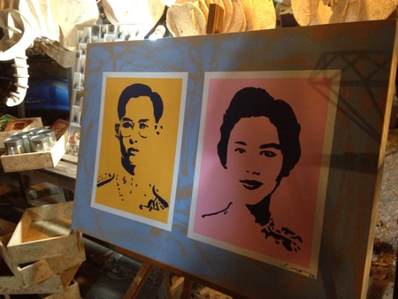 canvas: King of Thailand Canvas