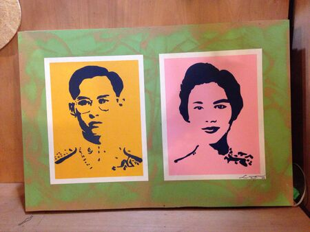 canvas: King and Queen of Thailand Stock Photo