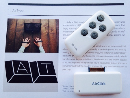 cool gadget: Remote for iPod