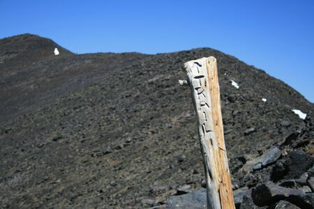 mount humphreys: trail marker on rocky path to summit of Mount Humphreys, Arizona Stock Photo