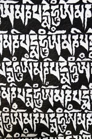 Tibetan script carved on a prayer stone in Nepal