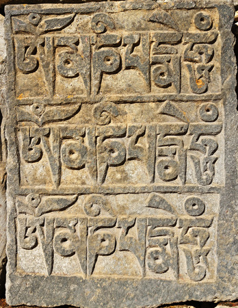 mani: carved mani stone with the words om mani padme hum