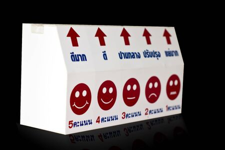 Ballot Box,box for voting on back background