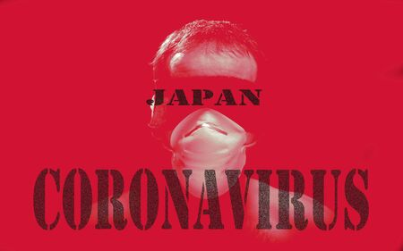japan coronavirus corona virus red letter sign in background man with blindfold bind up or band and white surgical mask in black background