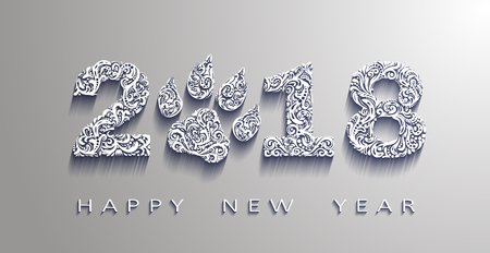 happy new year 2018, the year of the dog.3d effect  white paper,origami design. Design elements for holiday cards.