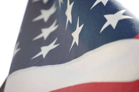 american flag Stock Photo - 2246856