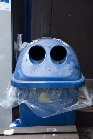 public waste: closed up the blue public bin