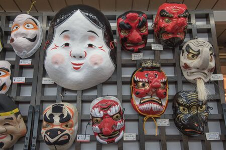 noh: closed up the japanese masks