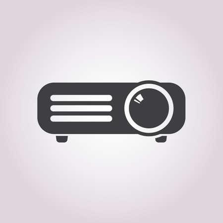vector illustration of modern icon projector Иллюстрация