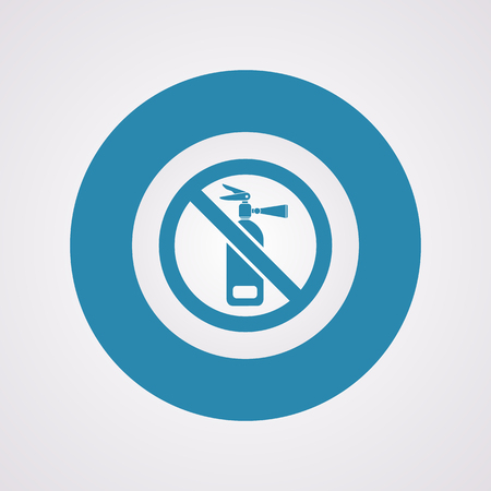 disaster prevention: vector illustration of modern b lack icon fire extinguisher Illustration