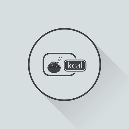 staple: vector illustration of modern silhouette icon rice Illustration