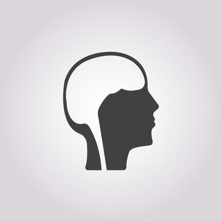 brain illustration: vector illustration of brain icon
