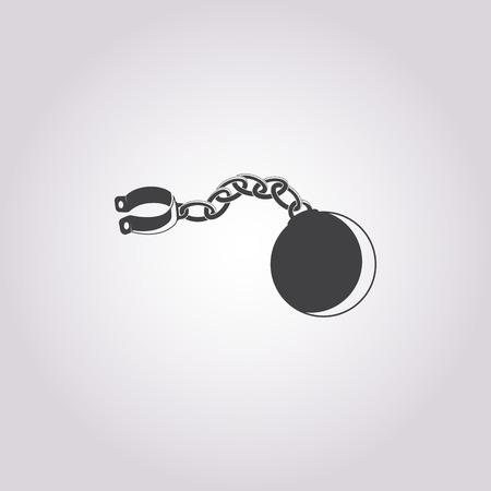 cadena rota: ilustraci�n vectorial de icono de la cadena