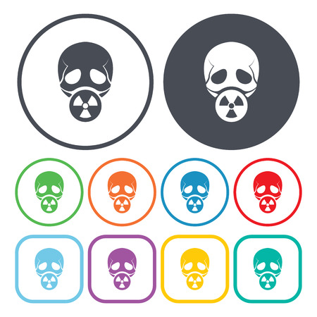 venomous: Vector illustration of mask icon Illustration