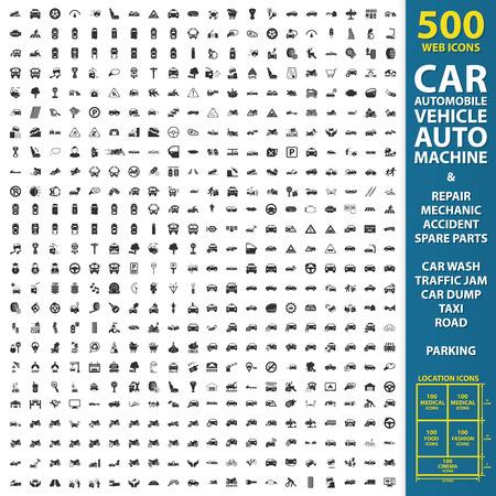 samochód, samochód, pojazd ustawić 500 czarny prostych ikon. Auto, maszyna, naprawa, mechanik ikony zaprojektowane dla sieci web i mobile.
