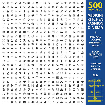 Medicine, kitchen, fashion set 500 black simple icons. Cinema, medical, doctor icon design for web and mobile device.