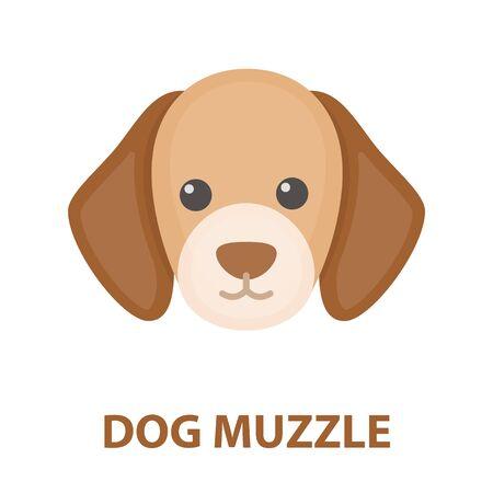Dog muzzle vector illustration icon in cartoon design Illustration