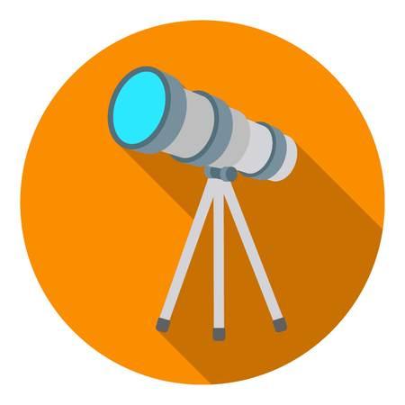フラット スタイルの白い背景で隔離の望遠鏡のアイコン。スペース シンボル ベクトル イラスト。