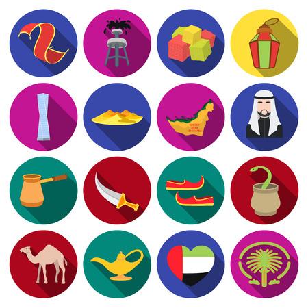 Arab Emirates set icons in flat style. Big collection of Arab Emirates vector symbol stock Illustration