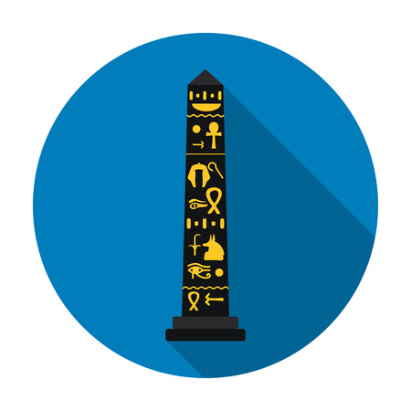 obelisk: Luxor obelisk icon in flat style isolated on white background. Ancient Egypt symbol vector illustration. Illustration