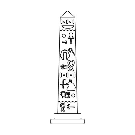 obelisk: Luxor obelisk icon in outline style isolated on white background. Ancient Egypt symbol vector illustration. Illustration