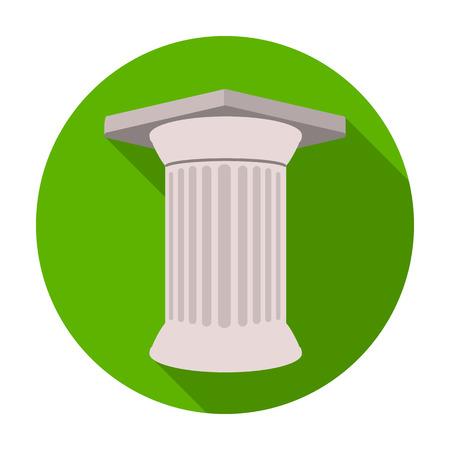 roman pillar: Antique column icon in flat style isolated on white background. Greece symbol vector illustration.