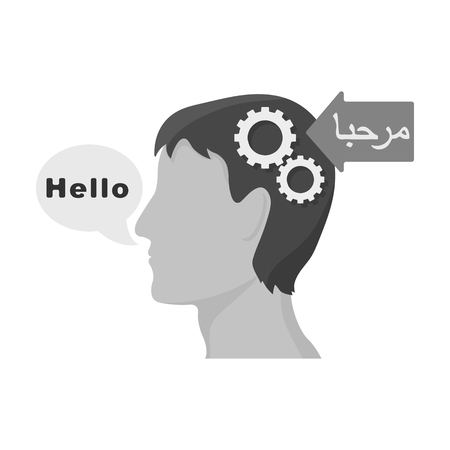 understandable: Understanding of foreign language icon in monochrome style isolated on white background. Interpreter and translator symbol stock vector illustration. Illustration
